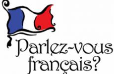 Αφαιρείται το δικαίωμα επιλογής της δεύτερης ξένης γλώσσας από τους μαθητές