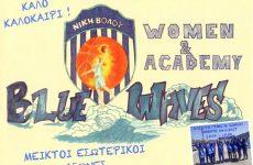 Μεικτοί εσωτερικοί αγώνες από το γυναικείο τμήμα μπάσκετ του Γ.Σ.Β. «Η ΝΙΚΗ»