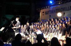 Εντυπωσίασε το Μουσικό Σχολείο στην παραλία του Βόλου