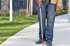 Εκδηλώσεις για την αναπηρία όρασης
