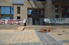 Ακτιβισμός του ΠΑΝΔΟΙΚΟ στο ΥΠΑΠΕΝ κατά της καύσης σκουπιδιών