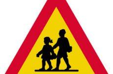 Ακυρώθηκε απόφαση του Δήμου Βόλου για τοποθέτηση πινακίδας