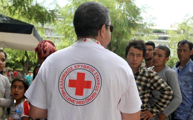 Άνοιγμα 52 εκατ. ευρώ στον Ερυθρό Σταυρό