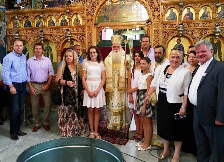 Βάπτιση δύο μαθητριών στον Άγιο Γεράσιμο