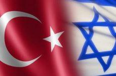 Στα «χαρακώματα» Τουρκία και Ισραήλ
