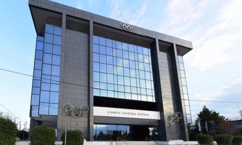 Άκυρες οι εκλογές στην Ελληνική Ολυμπιακή Επιτροπή