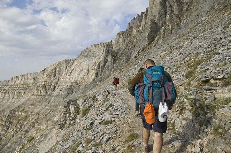 Μητρώο επαγγελματιών Βουνού από την Περιφέρεια Θεσσαλίας