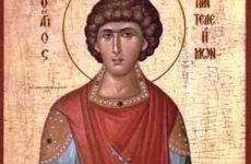 Πανηγύρεις Αγίου Παντελεήμονος και Αγίας Ειρήνης Χρυσοβαλάντου