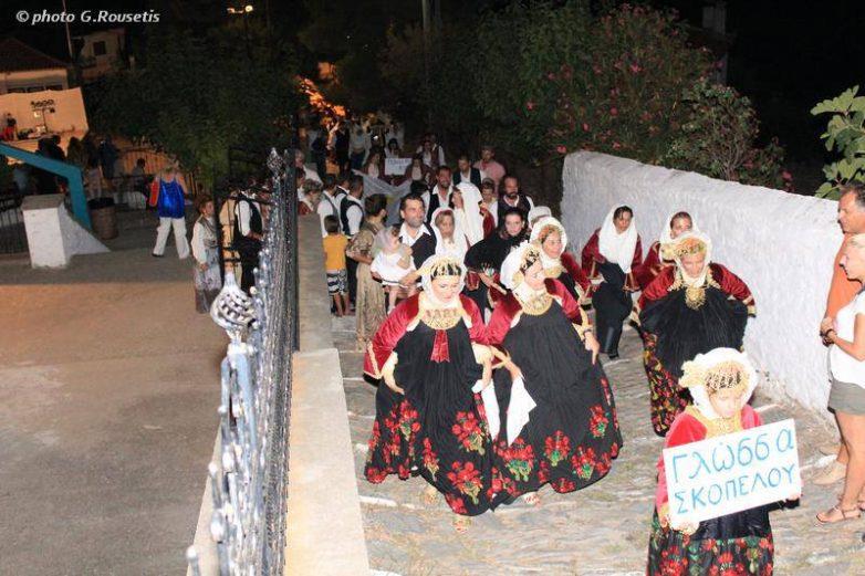 Το «Φεστιβάλ Παραδοσιακών Χορών 2017»  στη Γλώσσα Σκοπέλου