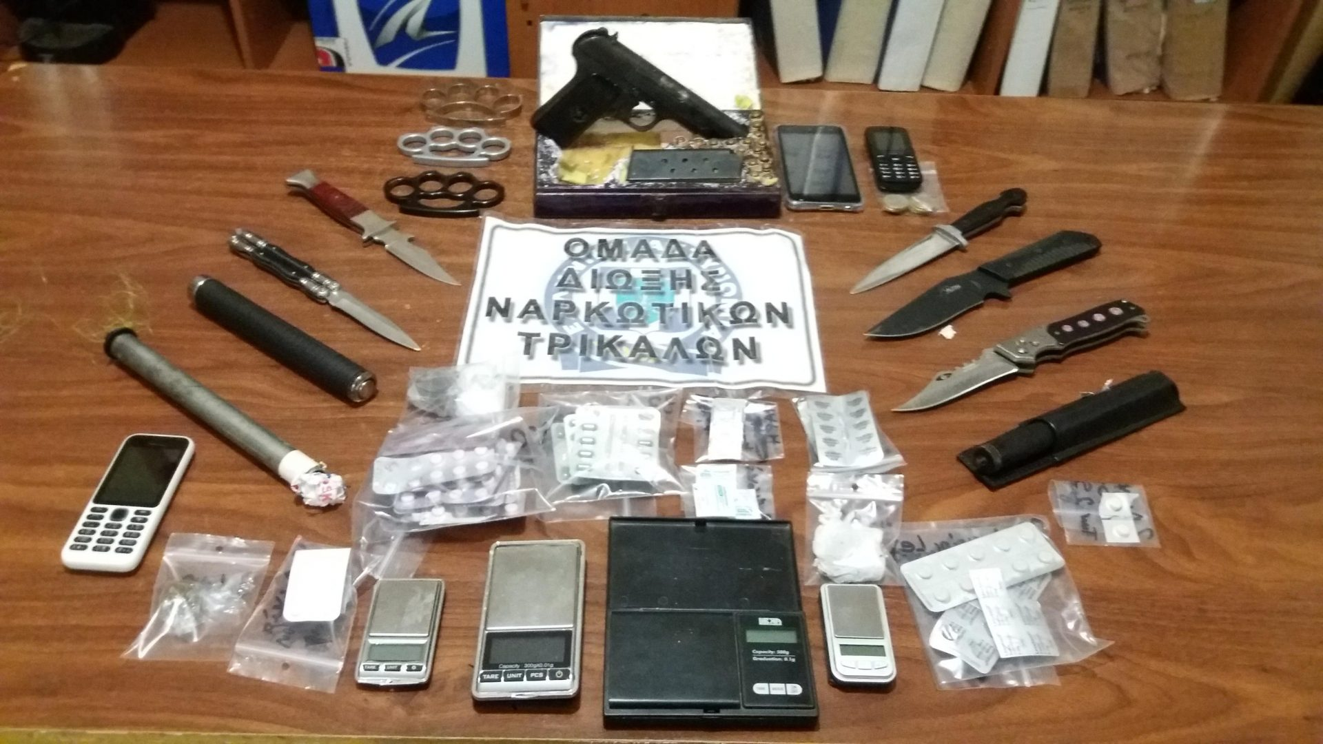 Σύλληψη τριών ατόμων για ναρκωτικά και όπλα στα Τρίκαλα