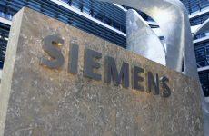 Επίθεση του Ρουβίκωνα στα γραφεία της Siemens στο Μαρούσι