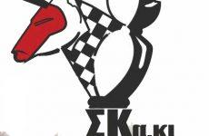 1ο Τουρνουά γρήγορου σκακιού «BLITZ» της ΣΚΑ.ΚΙ. ΤΡΙΚΑΛΩΝ