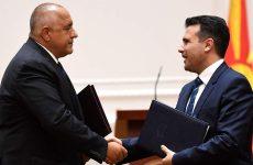 Σύμφωνο «καλής γειτονίας» υπέγραψαν ΠΓΔΜ και Βουλγαρία