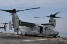 Τρεις αγνοούμενοι από πτώση στρατιωτικού ελικοπτέρου των ΗΠΑ στην Αυστραλία