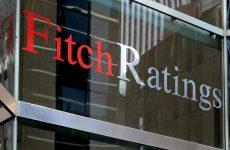 Ο οίκος Fitch αναβάθμισε την πιστοληπτική ικανότητα της Ελλάδας