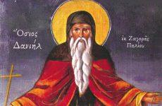 Πρώτος εορτασμός του τοπικού  Αγίου, Οσίου Δανιήλ, στη Ζαγορά