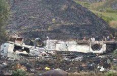 Τουλάχιστον 34 νεκροί σε τροχαίο με λεωφορείο στη Μαδαγασκάρη