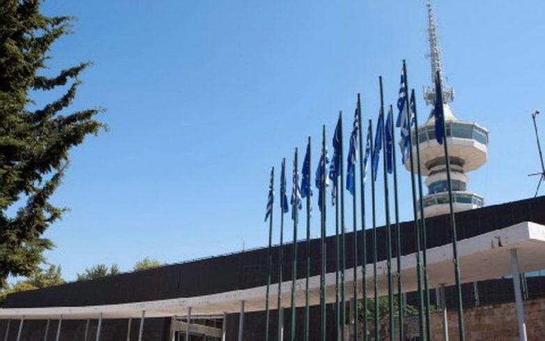 Το Επιμελητήριο Μαγνησίας στην 85η Διεθνή Έκθεση Θεσσαλονίκης
