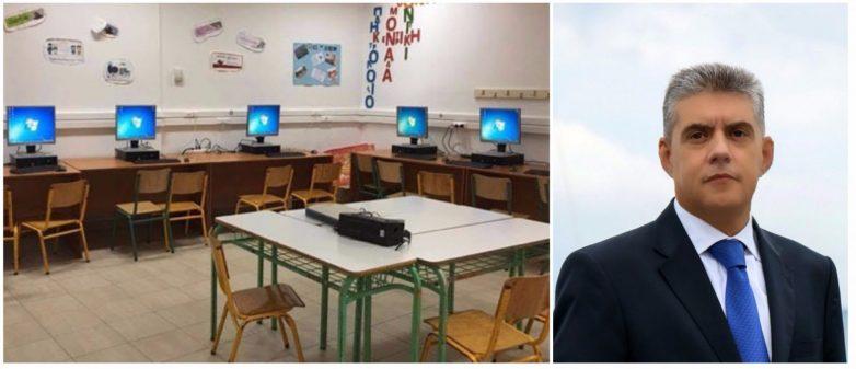 Στην ψηφιακή εποχή περνούν τα σχολεία της Θεσσαλίας