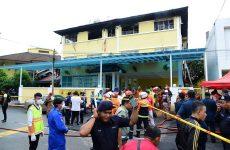 Μαλαισία: Τουλάχιστον 25 νεκροί εξαιτίας πυρκαγιάς σε ιεροδιδασκαλείο στην Κουάλα Λουμπούρ