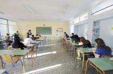 Τους εκπαιδευτικούς «δείχνει» το PISA για τις μέτριες επιδόσεις των σχολείων
