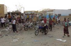Διεθνής Αμνηστία: Αμερικανική ήταν η βόμβα που ερρίφθη στην Υεμένη με θύματα παιδιά