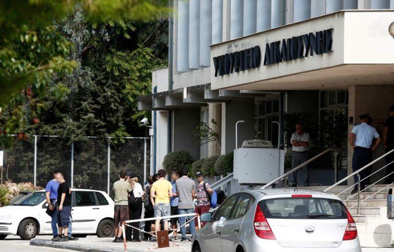 Εισβολή «Ρουβίκωνα» και στο υπουργείο Δικαιοσύνης