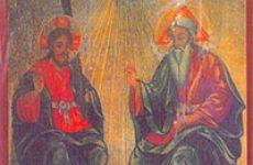 'Ελευση  Ιεράς εικόνας  Αγίας  Τριάδας  από το ιερό ίδρυμα της Ανατολικής Ρωμυλίας