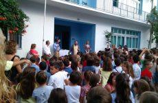 Αγιασμοί  και πρώτο κουδούνι στα σχολεία της Μαγνησίας