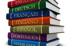 Αλλάζει το τοπίο στην πιστοποίηση ξένων γλωσσών