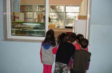 Σίτιση μαθητών από τη Μητρόπολη Δημητριάδος
