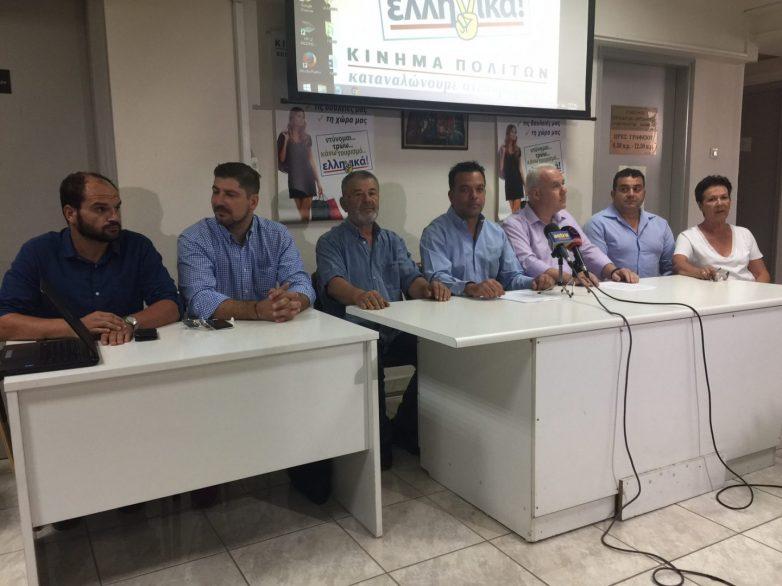 Παρουσίαση συνδυασμού «Μαγνησία 2025» με αιχμές κατά της διοίκησης  του Επιμελητηρίου