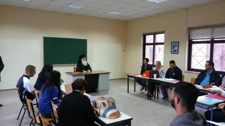 Εγκαίνια του προγράμματος «Άγιος Απόστολος Θαδδαίος» για παιδιά Ρομά