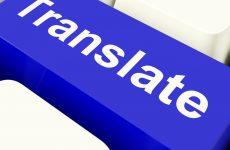 Ετήσιος διαγωνισμός της Ευρωπαϊκής Επιτροπής για νέους μεταφραστές