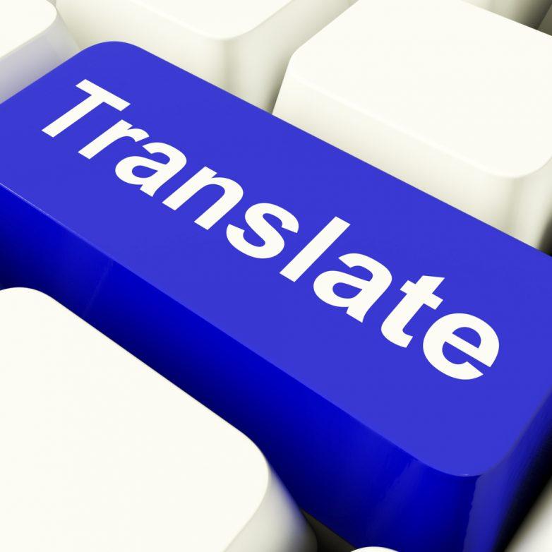 Νέοι μεταφραστές: Η Επιτροπή προκηρύσσει διαγωνισμό μετάφρασης για τα σχολεία το 2019