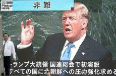 ΗΠΑ: Διάταγμα για νέες κυρώσεις σε όσους εμπλέκονται σε συναλλαγές με τη Β. Κορέα