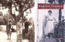 Ένα μνημείο για τις ψυχές «των κρεμασμένων  γυναικών…» με την παρουσία συγγενών της οικογένειας