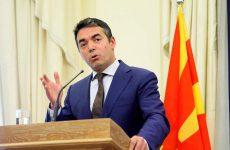 Ντιμιτρόφ: Στην ΠΓΔΜ δεν υπάρχουν στοιχεία αλυτρωτισμού