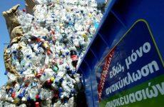 Πρόστιμα σε δήμους και πολίτες λόγω μη ανακύκλωσης