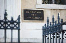 «Καμπάνα» από το ΣτΕ στον ΟΤΕ: 3,4 εκατ. ευρώ στον Δήμο Θεσσαλονίκης