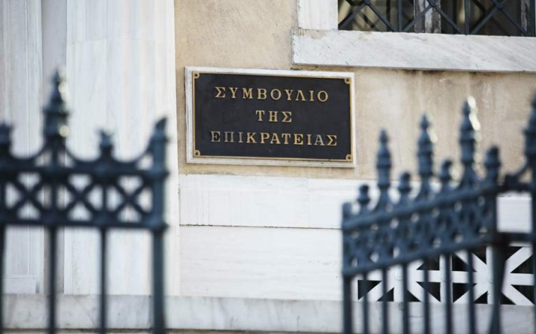ΣτΕ: «Οχι» στον φορολογικό έλεγχο καταθέσεων πριν το 2012 – στο αρχείο χιλιάδες υποθέσεις