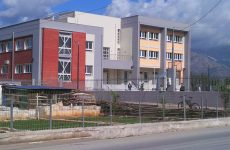 Κατανομή των μαθητών Δημοτικών Σχολείων στα Γυμνάσια της Μαγνησίας