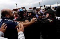 Μεξικό: Τουλάχιστον 13 νεκροί σε βίαια επεισόδια σε φυλακή