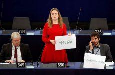 Σεξουαλική παρενόχληση: MeToo και στο Ευρωκοινοβούλιο