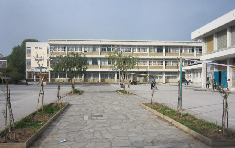 """Σε Βόλο και Αλόννησο έργα συντήρησης σχολικών κτιρίων μέσω """"Φιλόδημου"""""""