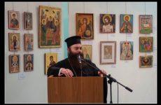 Αγιασμός έναρξης μαθημάτων της Σχολής Αγιογραφίας «Διά Χειρός»
