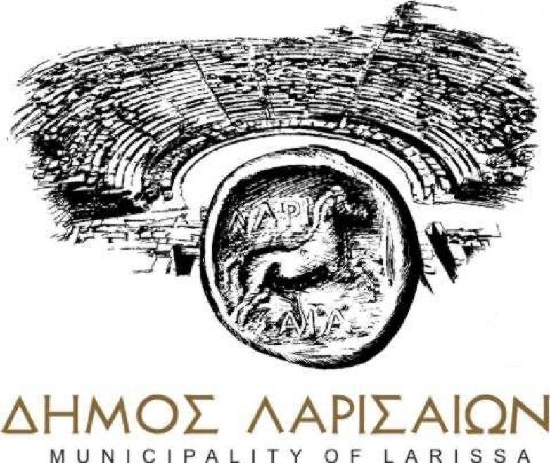 Εγκαίνια της έκθεσης «ΑΝΤΙΣΤΑΣΙΑΚΟΣ ΤΥΠΟΣ ΘΕΣΣΑΛΙΑΣ ΤΗΣ ΚΑΤΟΧΗΣ 1941- 1944»