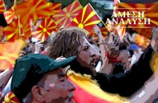 ΠΓΔΜ: Τέλος εποχής για τον «ανίκητο» Γκρουέφσκι