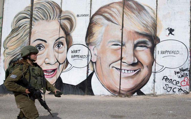 Το επιτελείο του Τραμπ γνώριζε από πριν την ρωσική υποκλοπή σε βάρος των Δημοκρατικών