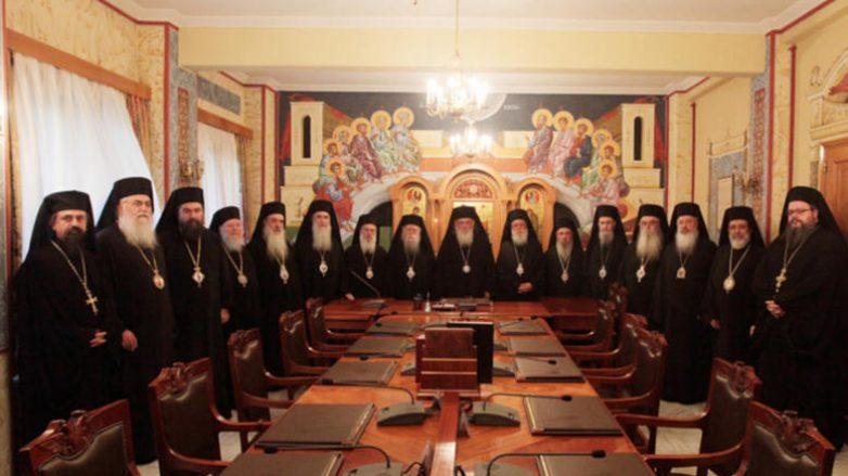 Η Ιερά Σύνοδος για τον διαχωρισμό Εκκλησίας – Κράτους